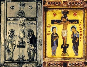 Tum & Constantinople staurothecas