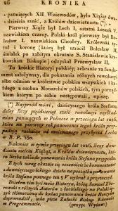 Kronika Prokosza – Rozdział II - 15