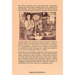 rodzima-wiara-ukraiska-halina-lozko (1)