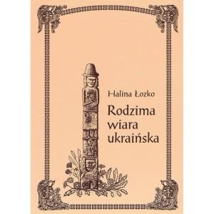 rodzima-wiara-ukraiska-halina-lozko